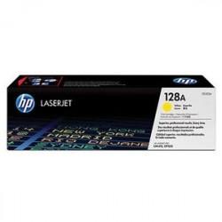 HP tisková kazeta žlutá, CE322A